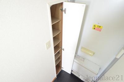 【トイレ】空港南Ⅱ