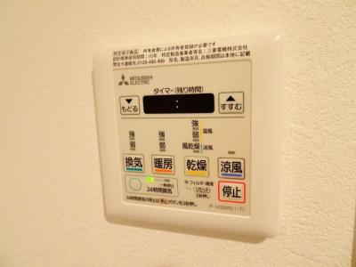 【その他】MDM池尻大橋Ⅱ