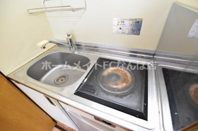 【キッチン】B.FIELD OHHARA
