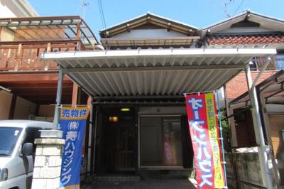 【外観】八尾市北木の本4丁目中古一戸建