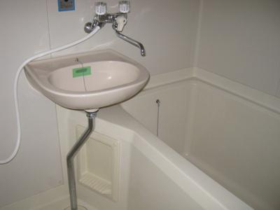 【浴室】グリーンパレス