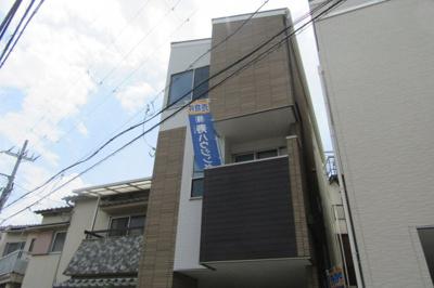 【外観】八尾市東本町1丁目新築一戸建