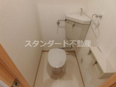 【トイレ】三恵グランドハイツ
