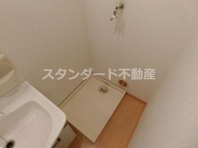 【その他】三恵グランドハイツ