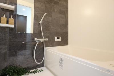 【浴室】ディオ・フェルティ旭公園