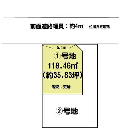 1号地 土地面積約35.83坪