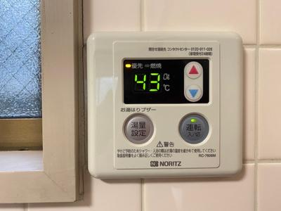 シャトー有馬(Good Home)
