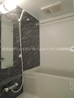 【浴室】ロイヤル中央