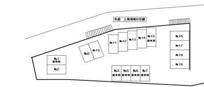 【区画図】上新地町駐車場