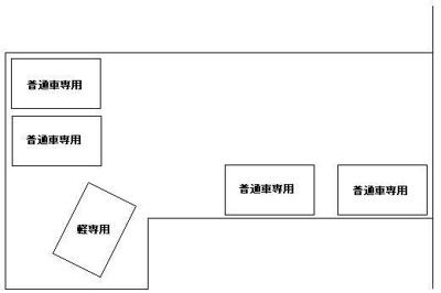 【区画図】竹崎町駐車場
