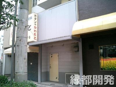 【外観】竹崎町シマムラ店舗