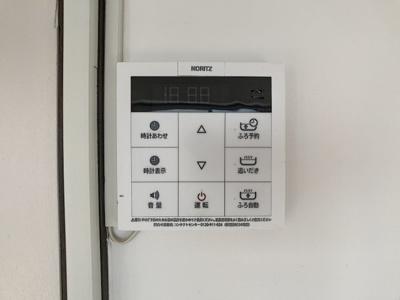 【設備】グリーンハイツ東新町