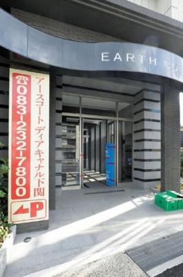【エントランス】アースコートディアキャナル下関 701号
