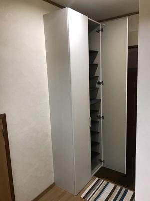 【収納】大新館アパート