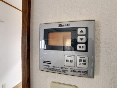 【設備】宮田町貸家