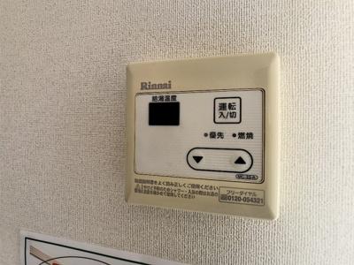 【設備】フローレンス Ⅱ