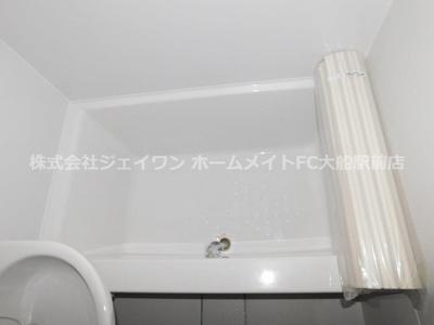 【浴室】グリーンコーポ