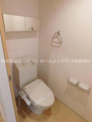 【トイレ】シャルマンⅡ