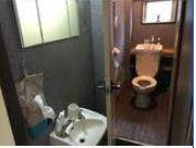 【トイレ】愛戸ビル