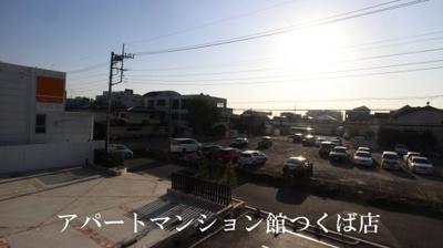 【展望】セレナイト二の宮