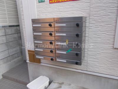 フェリスホーネットの郵便ボックス