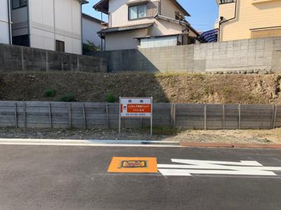 【外観】上野東1丁目土地