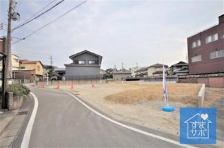 2号棟 現地(2019年9月)撮影 前面道路は北側幅員約3.4~5.5m。