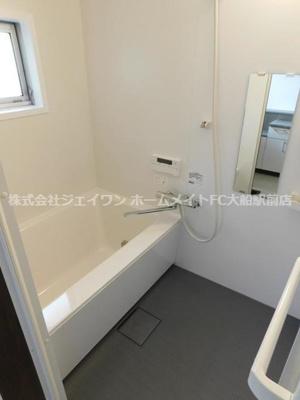 【浴室】台東ハイツ