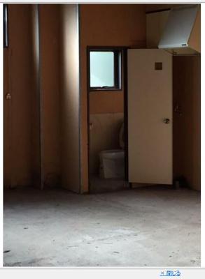 【トイレ】TKビル