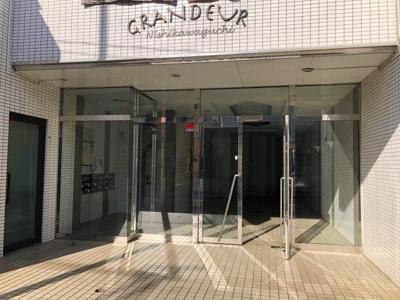 【エントランス】グランディール西川口