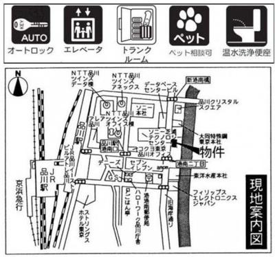 【地図】品川グラスレジデンス