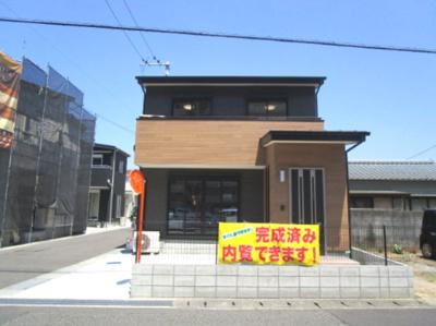 高知市高須新木 新築売家 全6区画