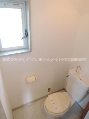 【トイレ】サンハイツ2(田谷)