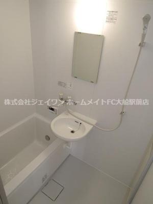 【浴室】仰玉園