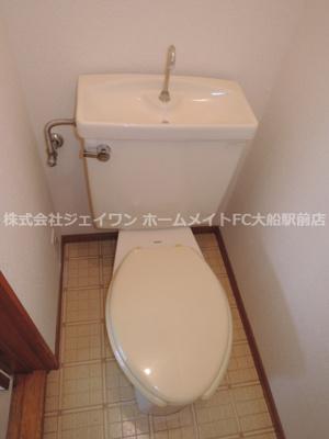 【トイレ】仰玉園