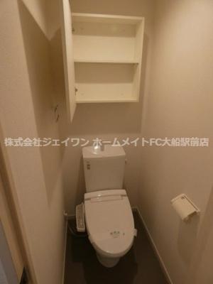 【トイレ】リブリ・ホーリー鎌倉