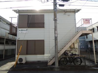 【外観】第5陽光ハイツ