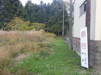【外観】大館市象ケ鼻56-16・売地