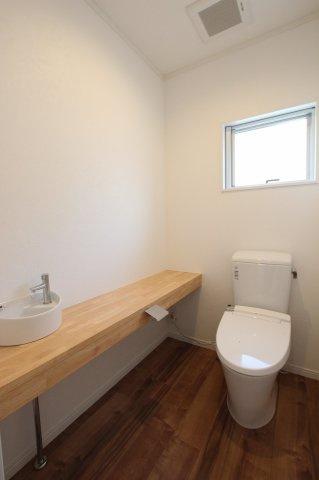 【トイレ】むさしヶ丘4丁目戸建