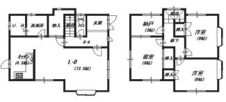 太田荘園H邸