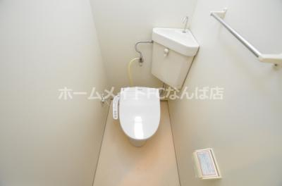【トイレ】ロイヤルマンション日本橋