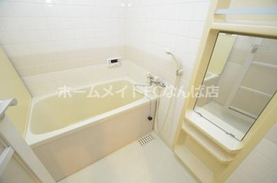 【浴室】島之内清洲プラザ