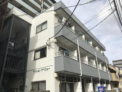 【外観】マンションアベニュー
