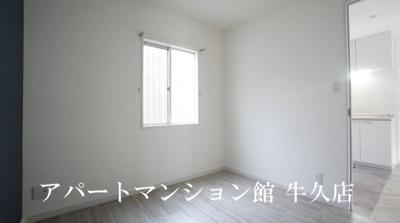 【洋室】サンピアみどり野