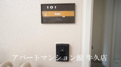【玄関】サンピアみどり野