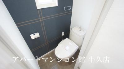 【トイレ】サンピアみどり野