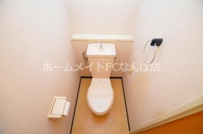 【トイレ】グランピア夕陽ヶ丘