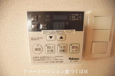 【設備】けやきレジデンスC
