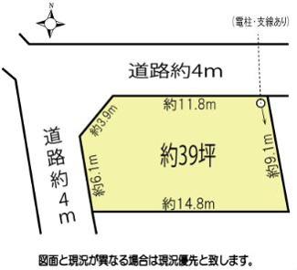 【土地図】鴻巣市大間2丁目の売地【No.10345】