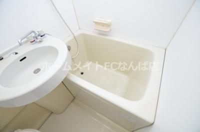 【浴室】エムズハイツ